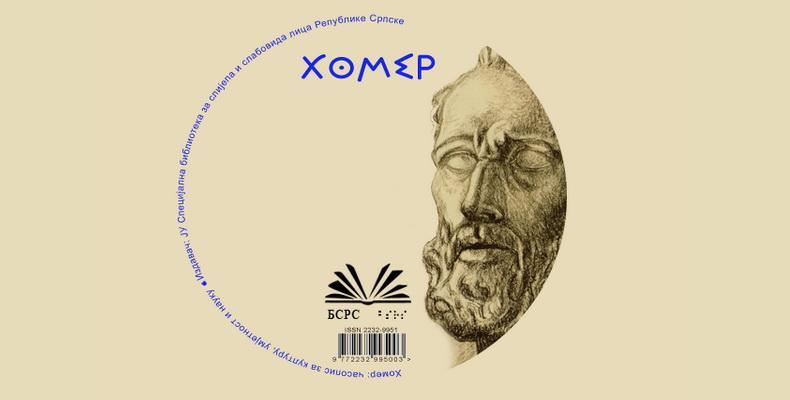 Casopis Homer