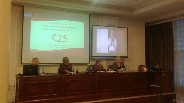 konferencija, Savez gluvih