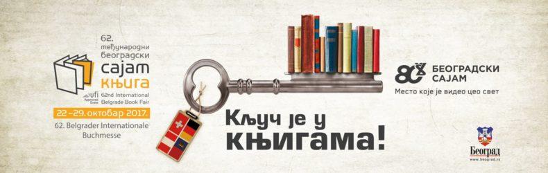 62. sajam knjiga