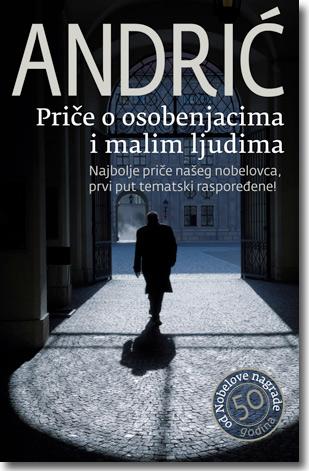 price_o_osobenjacima_i_malim_ljudima_-ivo_andric_v